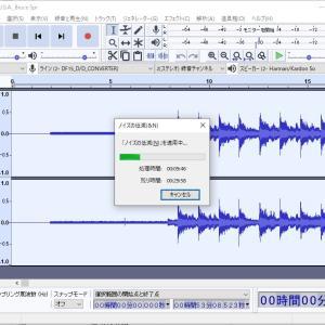 デスクトップPCオーディオ(7):カセットテープのCD化、これ良いわ!