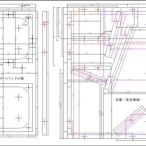 これならできる(18):側板以外の板加工に向け、図面を作図&修正