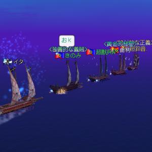 【伝承航路】海獣の宝箱その1と海獣のローブ