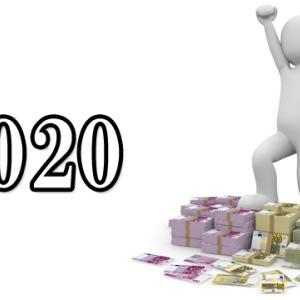 2020年8月 資産公開 ~含み損がつらい~