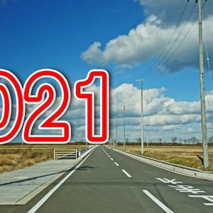 2021年6月 資産公開 ~人生の残り時間はいくらで買えますか?~