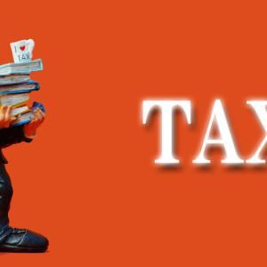 住民税の支払い通知が来た