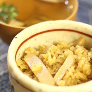今年もなんちゃって松茸ご飯
