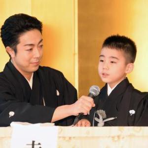 歌舞伎、5歳の尾上丑之助が誕生!本名は?襲名お披露目公演は?