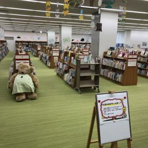 宮城野図書館|絵本がたくさん!