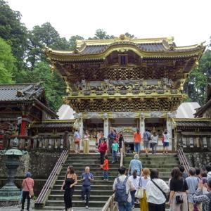 日光東照宮などの世界遺産「日光の社寺」を東京から鉄道利用で日帰り観光する方法