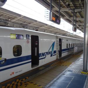 東京~大阪間を東海道新幹線でリーズナブルに移動する方法