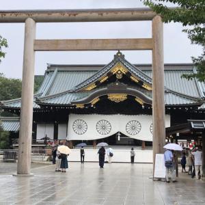東京の名所「靖国神社」へのアクセス方法及び見どころと、混雑状況や治安についてご紹介