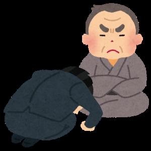 女性の恋愛観には父親が関係している!?/九州男児の父と私の恋愛観