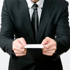 古物商の「行商従事者証」を準備する