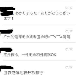 【香港マカオ】英語VS普通話、どちらも話せる日本人は広東語圏でどちらを使うべき?【広州深セン】