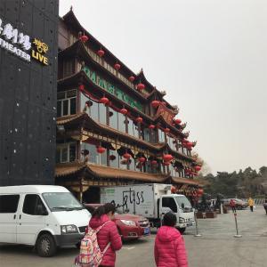【中国北京】北京で朝食♡中国のファミレス金鼎軒に行ってみた