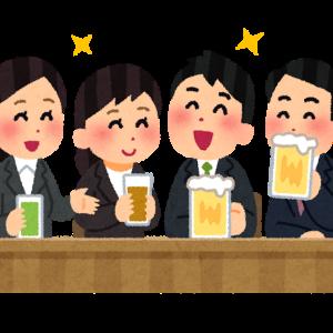 【中国留学】アル中大学生が北京に来てお酒を飲まなくなった話【朝型社会】