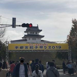 2019年宇都宮餃子祭り 自分勝手ランキング