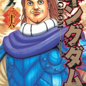 【ビジネスマン必見】漫画・キングダムの元・王騎副官『大将軍』騰に学ぶ、7つの仕事術を紹介!