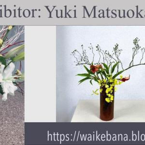 Our Exhibitor - Wa 2020