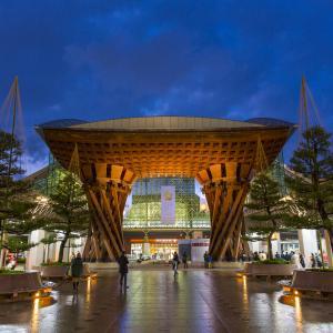 金沢観光でオススメ、お茶へん!雨もOK!