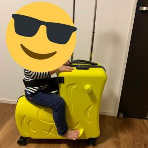 子どもが「乗れるスーツケース(キャリーケース)」が最高に便利だった話
