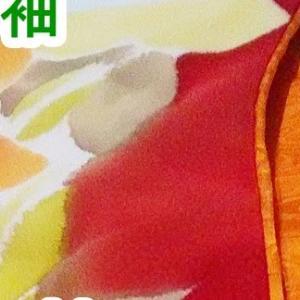 振袖から真綿の綿入れ袢纏にリメイク1(お袖を解く)