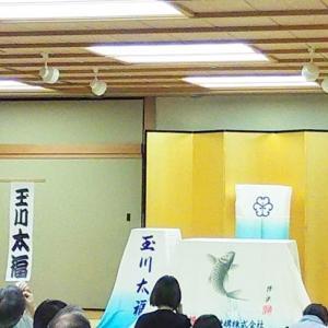 玉川太福さんの浪曲ライヴ。京都文化博物館の和室にて。