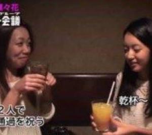 須藤凜々花の母親はスナック飲食店で働いていた♪父親の不倫が原因で母子家庭だった!!