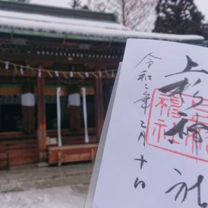 上杉神社|米沢城址で上杉謙信公を祀る神社 - 米沢市 –