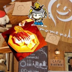 cafe mamenoki|麺好きなら男一人でも行く価値有り 可愛らしい ログハウスカフェ [米沢市]