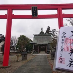 [村山市] 熊野・居合両神社|居合 発祥の地で 居合の開祖 「林崎甚助」を奉る神社