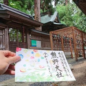 東北の伊勢 熊野大社 夏のかなで 開催中