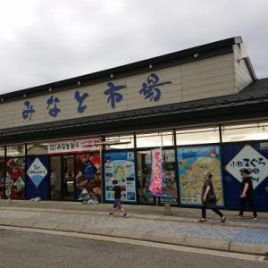 小松鮪専門店 みなと市場内で人気の海鮮丼のお店 鳥海山登頂記 [酒田市]