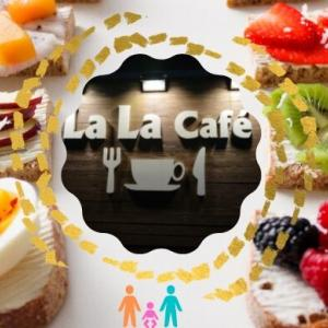 La La Café(ララカフェ) 開放感バツグン!きれいなカフェレストラン [南陽市宮内]