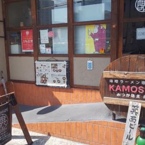 みつか坊主 醸-Kamoshi- ~大阪梅田でバーのようなラーメン屋~