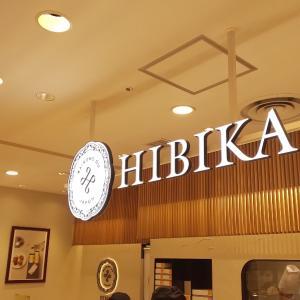 HIBIKA ~阪急梅田でインスタ映えケーキ店~