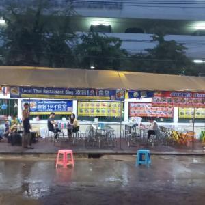 トムヤムクン バンランプー  ~タイで濃厚トムヤムクン~