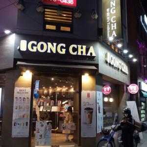 韓国でゴンチャにはまった話