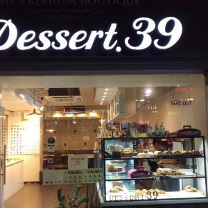Dessert39 ~済州島でわりかし遅くまで営業しているカフェ~