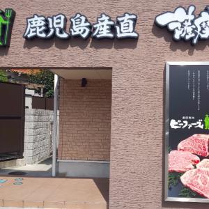 ビーファーズ ~お肉がおいしい!豊中の焼肉店~