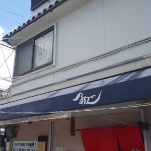 麺や 紡  ~松本家の休日でも紹介された行列のできるラーメン店~