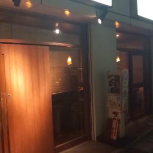 串揚げキッチンだん  ~めちゃめちゃおいしい串カツ食べてきました~