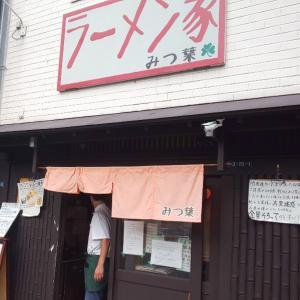 ラーメン家 みつ葉  ~奈良で一番のラーメン屋~