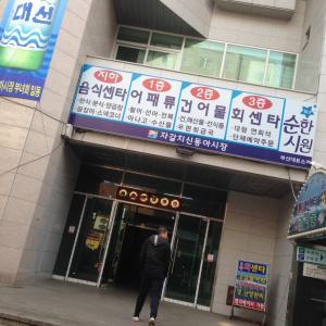 고흥식당  ~韓国でよく見るオーソドックスな朝ごはんのお店~