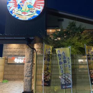 もりもり寿司 ~石川で人気の回転寿司チェーン店~