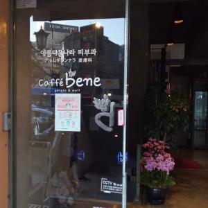 Caffe bene ~明洞でいつも休憩に使っていたカフェが、、、~