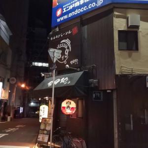 白寿 8910  ~猫舌には絶対食べれない!? 大阪始発まで営業のラーメン屋~
