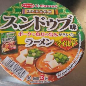 スンドゥブ味のラーメン ~スーパーで見つけたちょっとおもしろいインスタント麺~