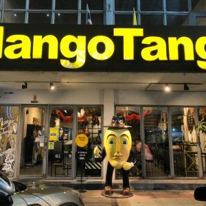 Mango Tango ~もっとも有名なマンゴーチェーン店~