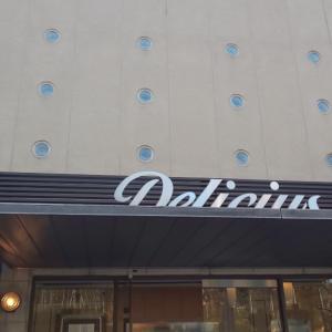 デリチュース ~チーズケーキ好き必見のお店です~