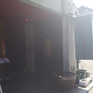 旬彩ひより ~奈良の大和野菜を楽しめるお店~