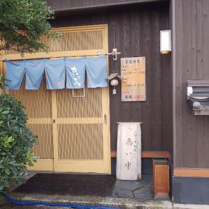 旬魚たつみ ~幻のエビと松葉ガニ食べてきました~