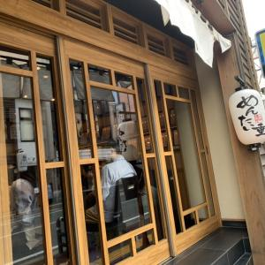 元祖博多めんたい重 ~博多で有名な明太子重のお店~